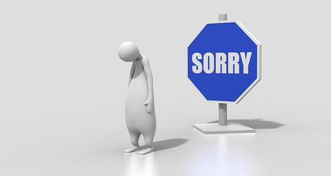 謝罪力をつける